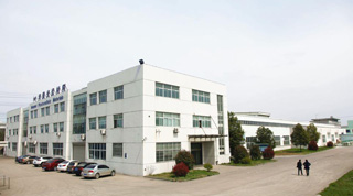 Changzhou Huamei Photovoltaic Materials Co.,Ltd